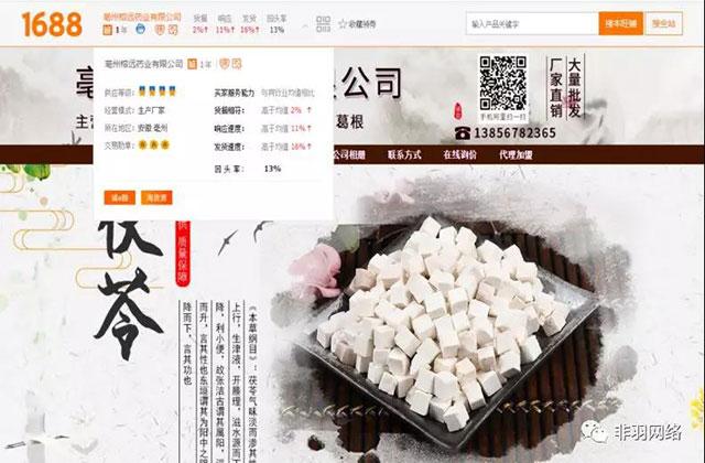 亳州榕远药业有限公司
